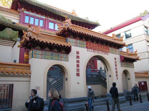 templo-he-hua